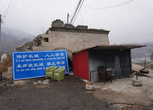 Protect the great wall